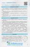 """Алгебра і початки аналізу у таблицях і схемах для учнів 7—11 класів. Серiя """" Рятівник """" : Роганін О. Ранок. купити - 4"""