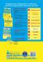 Біологія ЗНО 2022. Збірник тестів : Барна І.  Підручники і посібники. купити - 12