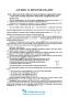 ЗНО 2022 Математика. Комплексне видання : Капеняк І., Гринчишин Я., Мартинюк О. Підручники і посібники - 5