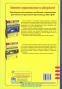 ЗНО 2022 Математика. Комплексне видання : Капеняк І., Гринчишин Я., Мартинюк О. Підручники і посібники - 16