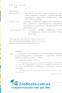 ЗНО Біологія. Міні-довідник : Барна І. Підручники і посібники. купити - 3