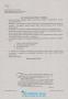 ДПА 4 клас 2022 з Українська мова (читання). Орієнтовні перевірні роботи : Сапун Г. Підручники і посібники. - 2