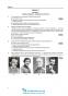Історія України. Комплексне видання + тести у форматі ЗНО 2022 /КОМПЛЕКТ/ Земерова Т. Підручники і посібники. - 15