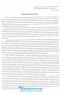 Сучасна підготовка до ЗНО 2022 з математики : Захарійченко Ю. Школьний О. Аксіома. купити - 4
