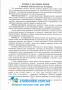 ЗНО 2021 Хімія. Міні-довідник : Березан О. Підручники і посібники. купити - 3