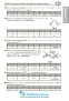 Математика ЗНО 2019 : комплексне видання до ЗНО та ДПА. Частина ІІ : алгебра і початки аналізу. Клочко І., Навчальна книга - Богдан. купити - 10