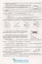 ЗНО 2021 Фізика. Комплексне видання : Струж Н. Підручники і посібники. купити - 7