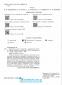 Українська мова і література ЗНО 2022. Комплексна підготовка : Терещенко В. та ін. Генеза. купити - 2