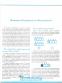 Збірник завдань для підготовки до ЗНО з хімії : Григорович О. Соняшник. купити - 4