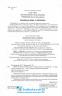 Українська мова і література ЗНО і ДПА 2022. Навчально-практичний довідник : Воскресенська Ю. Торсінг. купити - 3