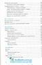 """Геометрія у таблицях і схемах для учнів 7—11 класів. Серiя """" Рятівник """" : Дергачов В. Ранок. купити - 7"""