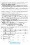ЗНО 2021 Математика. Комплексне видання :  профільний рівень та стандарту. Капіносов А. Тернопіль купити - 9