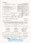 Відповіді до збірника для ДПА 2020 з математики 9 клас Істера О. купити - 2