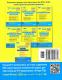 ЗНО 2020 Українська мова і література. Власне висловлювання : Літвінова І., Гарюнова Ю. Літера. купити  - 10