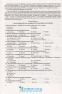 ЗНО 2021 Географія. Комплексне видання : Кузишин А. Підручники і посібники. купити - 9