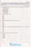 ЗНО 2021 Українська мова. Тренажер /НОВИЙ/ : Білецька О. Підручники і посібники. купити - 9