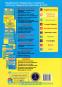 ЗНО 2022 Українська література. Збірник тестів : Витвицька С. Підручники і посібники. купити - 12