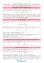 Алгебра 7-11 класи. Серія «Довідник у таблицях» : Роганін О. М. УЛА. купити - 4