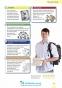 Тренажер для підготовки до ЗНО 2018 з англійської мови  level B1+аудіо (ENGLISH TEST TRAINER).  Авт: Юркович М. Вид-во: Лібра терра. купити - 9