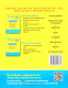 Біологія ЗНО 2022. Комплексне видання + типові тестові завдання /КОМПЛЕКТ/ : Біда О., Дерій С. Літера - 16
