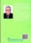Збірник задач. Загальна біологія. Барна І. Підручники і посібники. купити - 12