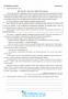 ДПА 4 клас 2022 з Українська мова (читання). Орієнтовні перевірні роботи : Сапун Г. Підручники і посібники. - 5