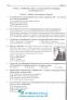 Ганаба С. Історія України. Тематичний контроль для підготовки до ЗНО. 1000 тестових завдань: Навчальна книга - Богдан - 11