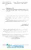 Граматика німецької мови в таблицях і схемах : Кравченко О. Логос. купити - 4