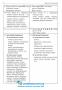 Українська орфографія: Дрозд О. Навчальна книга - Богдан. купити - 10