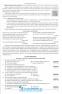 Українська література. Комплексне видання ЗНО 2022 : Куриліна О., Пристай Л. Абетка. - 8