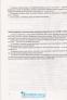 Математика ЗНО 2021 рівень стандарту та профільний. Комплексне видання + Тренажер /КОМПЛЕКТ/ : Капіносов А. Підручники і посібники. - 13