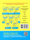 ЗНО 2022  Українська мова та література. Повний курс + Типові тестові /КОМПЛЕКТ/ : Заболотний О. Літера. - 16