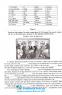 Збірник тестів ЗНО 2020 English Exam Focus. Tests. Доценко І., Євчук О. Навчальна книга - Богдан. купити - 5