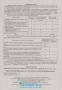 ДПА 4 клас 2022 Математика. Орієнтовні перевірні роботи : Корчевська О. Підручники і посібники. - 7