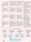 Англійська мова ЗНО 2021. Комплексне видання + типові тестові /КОМПЛЕКТ/ : Чернишова Ю., Мясоєдова С. Літера - 5