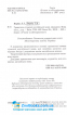 Довідник. Граматика сучасної англійської мови : Верба Г. Логос. купити - 3
