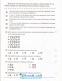 Тестові завдання у форматі ЗНО 2022 з Української мови : Воскресенська Ю., Яковлева Н. Торсінг - 8
