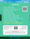 ЗНО Історія України. Таблиці та схеми 5 - 9 клас : Дух Л.  Торсінг. купити - 14