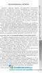 Істер О., Комаренко О. ДПА 2021 9 клас Математика. Збірник завдань /50 ВАРІАНТІВ/ Генеза - 4