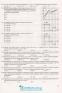 ЗНО 2021 Фізика. Комплексне видання : Струж Н. Підручники і посібники. купити - 10
