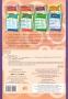 Хімія 7-11 класи. Серія «Довідник у таблицях» : Островерхова Н. УЛА. купити - 6