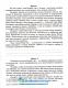 ЗНО 2020 Українська мова і література. Власне висловлювання. Робочий зошит. Авт: Літвінова І., Гарюнова Ю. Вид-во: Літера. купити  - 7