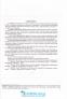 ЗНО 2022 Хімія. Комплексне видання : Березан О. Підручники і посібники. купити - 4
