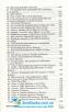 Англійська мова 100 тем. Довідник. Експрес-допомога до ЗНО : Носова Г.  Асса. купити - 6