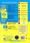 Хімія ЗНО 2022. Комплексне видання + Тренажер /КОМПЛЕКТ/ : Березан О., та інші. Підручники і посібники. - 10