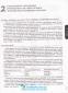 ЗНО 2022 Українська мова. Комплексне видання + ДПА : Данилевська О. Літера. купити - 9