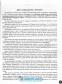 УКРАЇНСЬКА МОВА ЗНО 2021. ІНТЕРАКТИВНИЙДОВІДНИК-ПРАКТИКУМ : ЛІТВІНОВА І. РАНОК КУПИТИ - 5