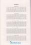Андрієнко А. Англійська мова ЗНО 2022.  Типові тестові завдання : Навчальна книга - Богдан. купити - 9