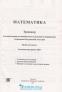 Математика ЗНО 2021 рівень стандарту та профільний. Комплексне видання + Тренажер /КОМПЛЕКТ/ : Капіносов А. Підручники і посібники. - 10