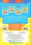 Українська мова і література ЗНО і ДПА 2022. Навчально-практичний довідник : Воскресенська Ю. Торсінг. купити - 16